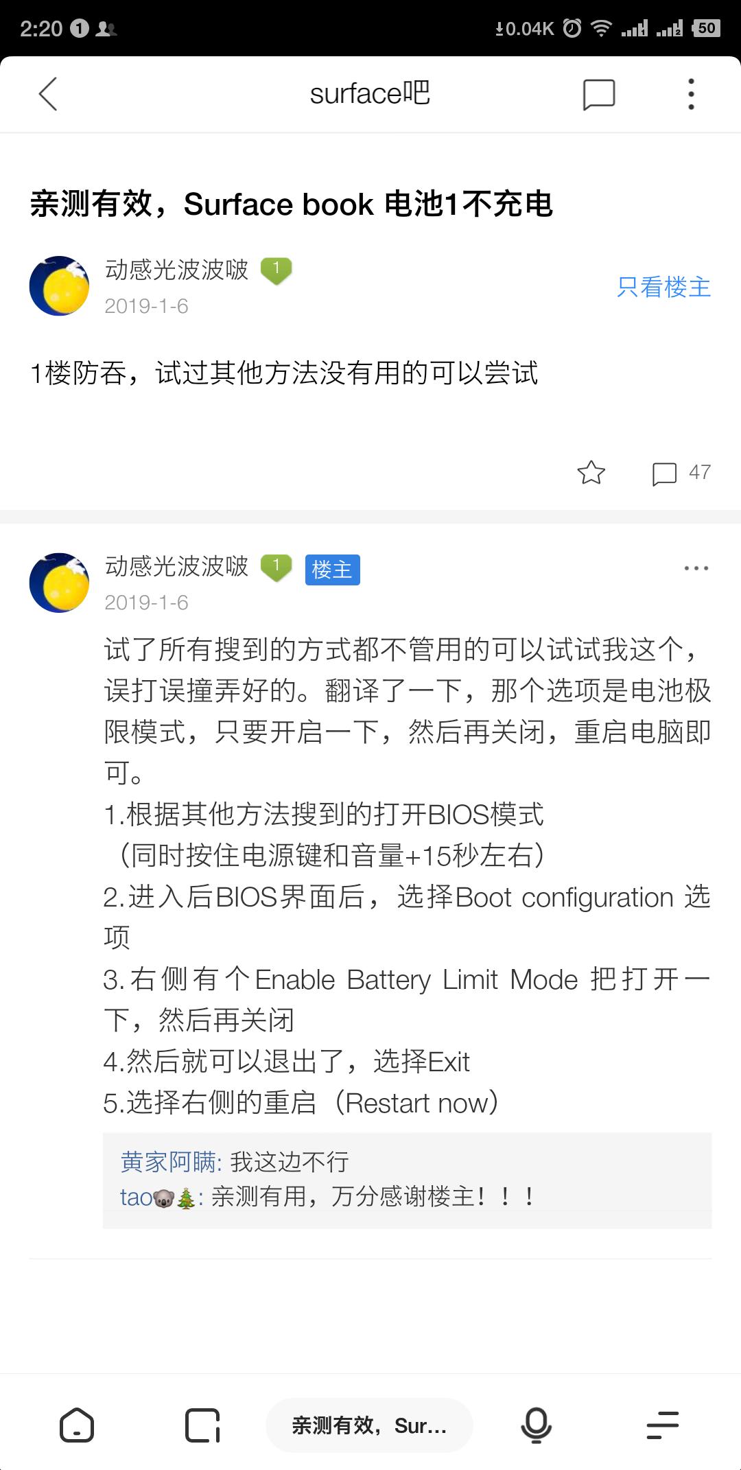 surfacebook 电池1冲不上电